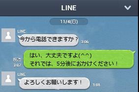 2014-03-17_22h39_30