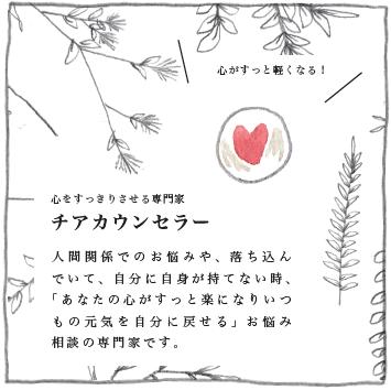 2014-07-11_23h14_24