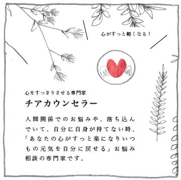 2015-04-29_01h15_43