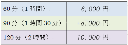 2015-09-02_02h22_41