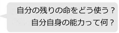 2015-10-16_01h06_49