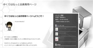 2014-03-19_00h59_30