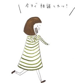 2014-07-15_21h57_35