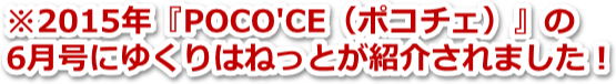 2015-05-24_07h03_50