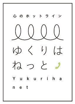ykrh.logo