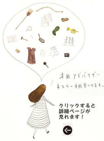 yukuriha.girl5-1