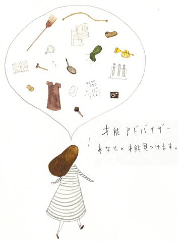 yukuriha.girl5