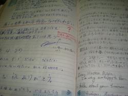 aaa-note