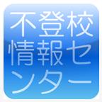 2014-10-01_22h23_20