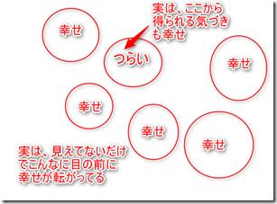 2013-06-02_00h00_20-2