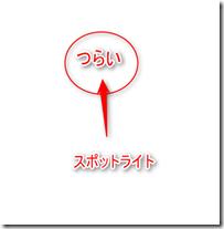 2013-06-02_00h00_20-3
