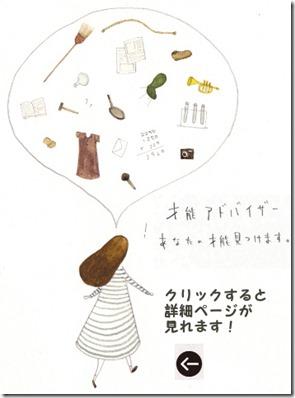 yukuriha.girl5-1.jpg