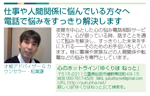 2013-11-12_21h57_19