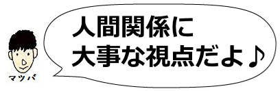 hukidasi-aicon-1