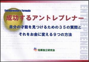 2013-12-15_01h00_54