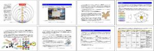 2013-12-15_18h34_24