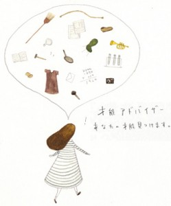 yukuriha.girl58