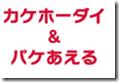 2014-06-22_00h51_36