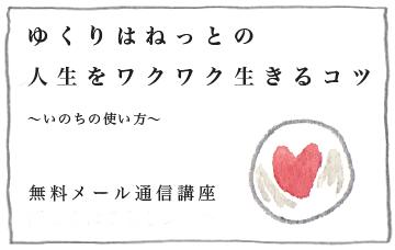 2014-06-30_00h22_50