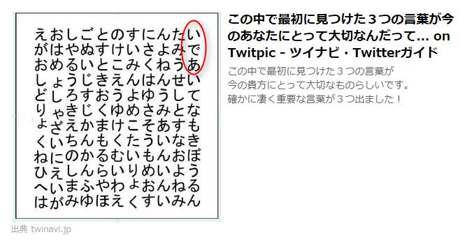 2014-07-13_14h10_20