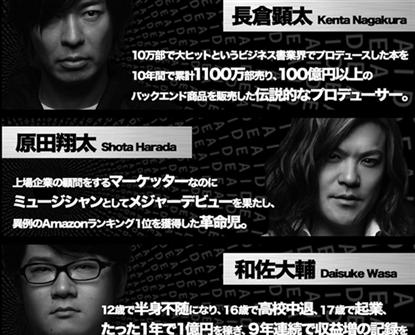 2014-07-21_22h58_01