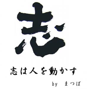 2014-07-30_19h59_32