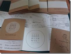 2014-10-08_01h16_03