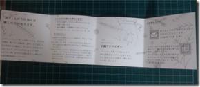 2014-10-08_22h07_40