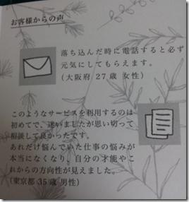2014-10-09_00h33_27