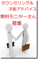 2014-11-15_07h05_10