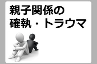 2015-03-14_15h17_02