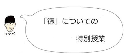 th_toku