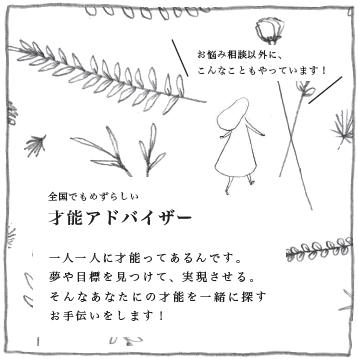 2014-07-12_01h41_48