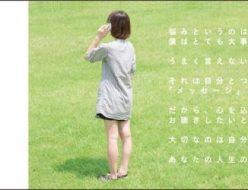 th_top-denwa