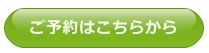 2014-06-28_15h09_44