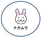 ff-nakamura